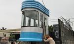 Cabin thu phí Vinacabin VR1300